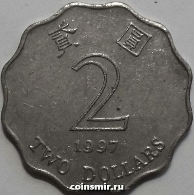 2 доллара 1997 Гонконг.
