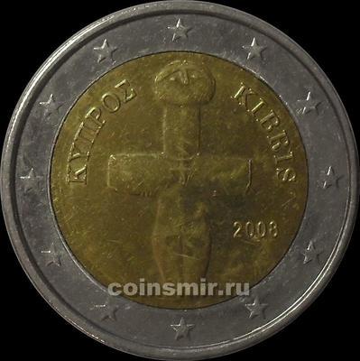 2 евро 2008 Кипр.