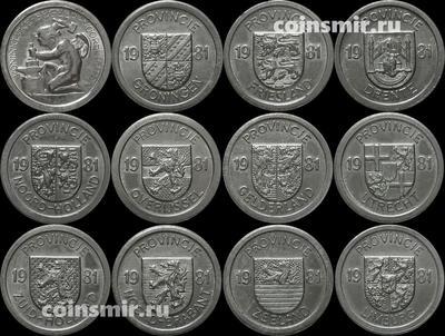 Набор из 11 монет и жетона 1981 Нидерланды. Провинции королевства Нидерланды.