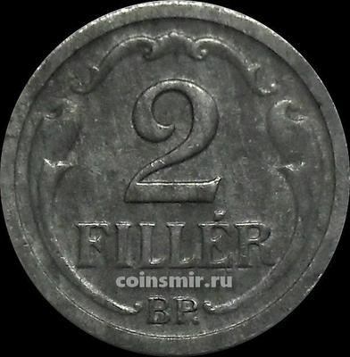 2 филлера 1944 Венгрия.