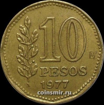 10 песо 1977 Аргентина.