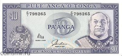 10 паанга 1992-1995 Тонга.
