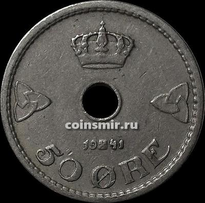 50 эре 1941 Норвегия.