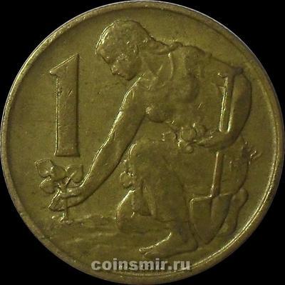 1 крона 1980 Чехословакия.