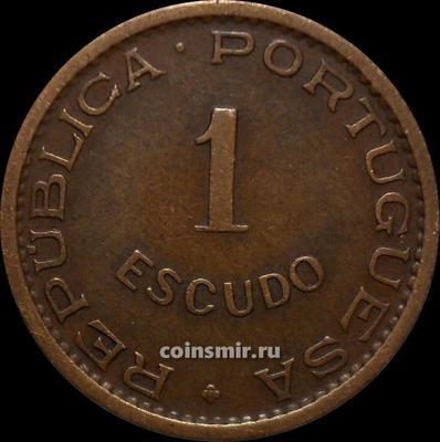 1 эскудо 1962 Португальский Мозамбик.