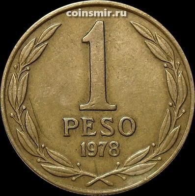 1 песо 1978 Чили. VF