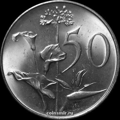 50 центов 1974 Южная Африка.