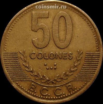 50 колонов 1997 Коста-Рика.
