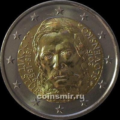 2 евро 2015 Словакия. 200 лет со дня рождения Людовита Штура.