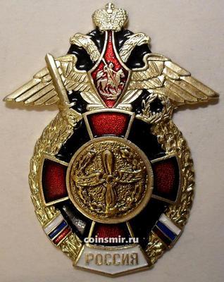 Знак Россия. ВВС. Крест.