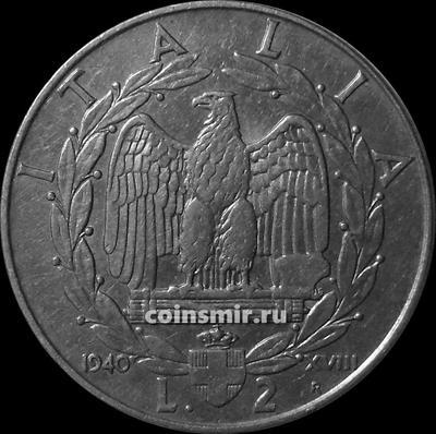 2 лиры 1940 Италия.