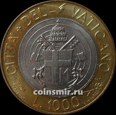 1000 лир 1998  Ватикан.