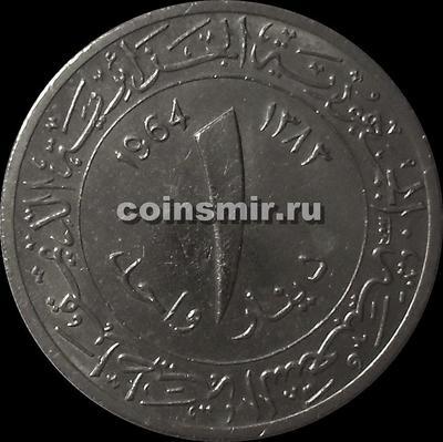 1 динар 1964 Алжир.