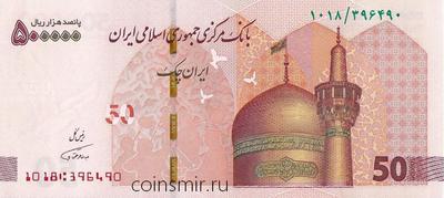 500000 риалов 2018  Иран. Купол мавзолея Имама Резы.