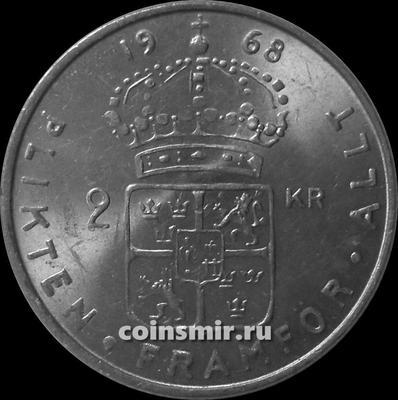 2 кроны 1968 U Швеция.