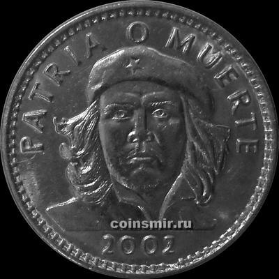 3 песо 2002 Куба. Эрнесто Че Гевара.