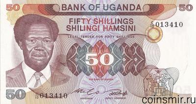 50 шиллингов 1985 Уганда.