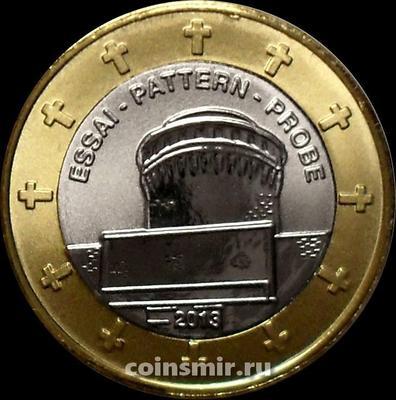 1 евро 2013 Ватикан. Европроба. Xeros.