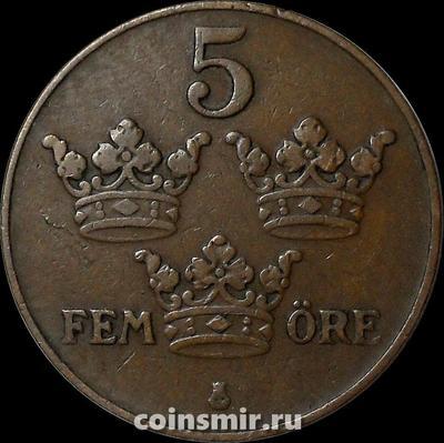 5 эре 1925 Швеция.