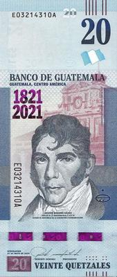 20 кетсалей 2020 Гватемала. 200 лет независимости.