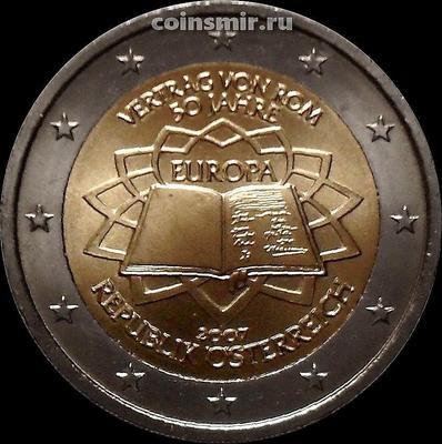 2 Евро 2007 Австрия. 50 лет Римскому договору.