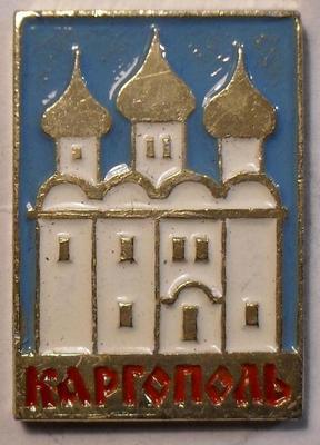 Значок Каргополь. Воскресенская церковь XVII века.