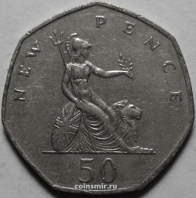 50 новых пенсов 1980 Великобритания.