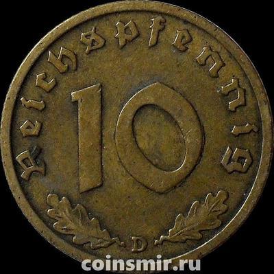 10 пфеннигов 1937 D Германия.