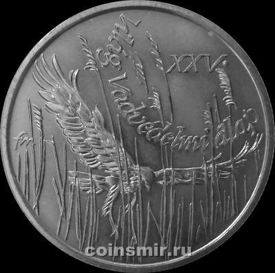 500 форинтов 1988 Венгрия. Луговой лунь.