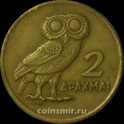 2 драхмы 1973 Греция. Сова.