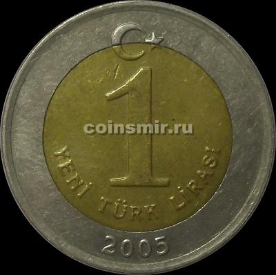 1 новая лира 2005 Турция. VF.