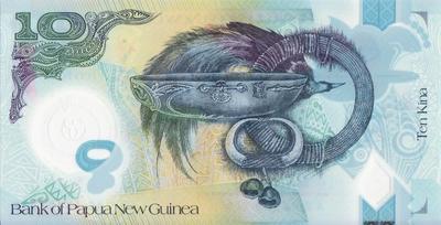 10 кин 2015 Папуа-Новая Гвинея. Тихоокеанские игры.