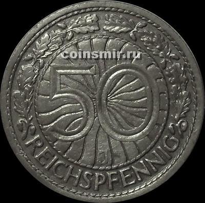 50 пфеннигов 1927 J Германия.