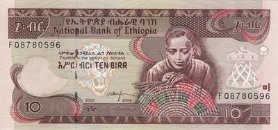 10 быров 2008 Эфиопия.