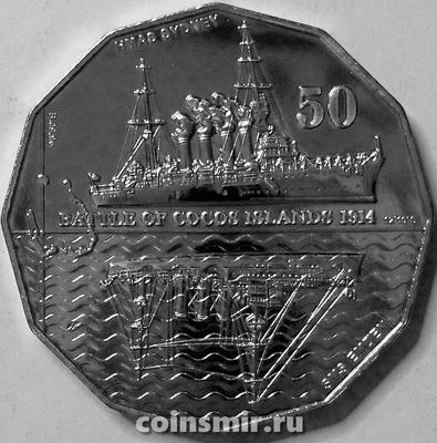 50 центов 2014 Австралия. Бой у Кокосовых островов.