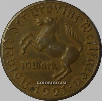 10 марок 1921 Нотгельд провинции Вестфалия.