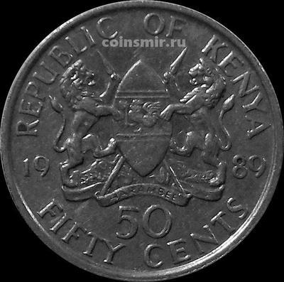 50 центов 1989 Кения.