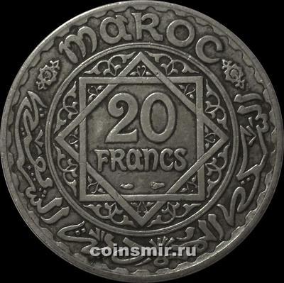 20 франков 1928 Марокко.