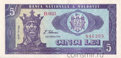 5 лей 1992 Молдавия.