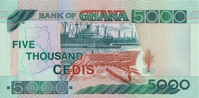 5000 седи 2006 Гана.