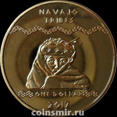 1 доллар 2017 племя Навахо.