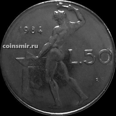 50 лир 1984 Италия.