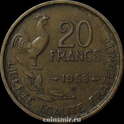 20 франков 1953 В Франция.