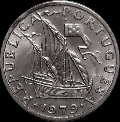 2,5 эскудо 1979 Португалия.
