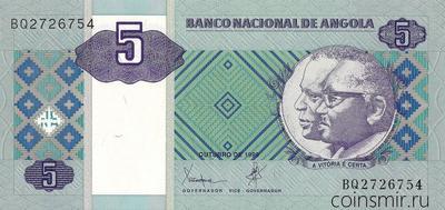 5 кванз 1999 Ангола.