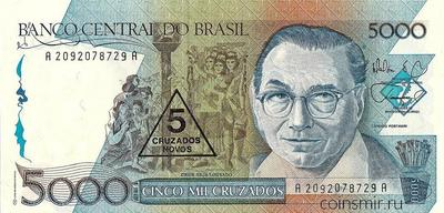 5 новых крузадо 1989 Бразилия.