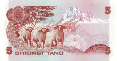 5 шиллингов 1984 Кения.
