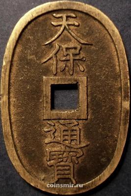 100 мон 1835 - 1870 Япония.