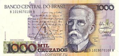 1 новый крузадо 1989 Бразилия.