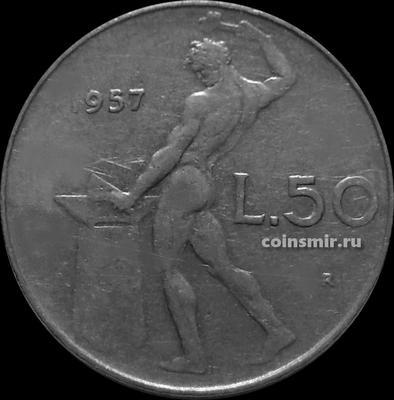 50 лир 1957 Италия. Бог огня Вулкан.